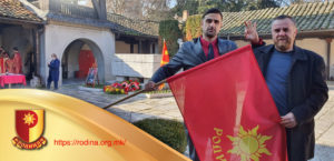 Родина Македонија положи цвеќе по повод роденденот на Гоце Делчев